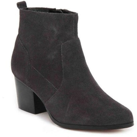 Crown Vintage Saleen gray suede bootie 10